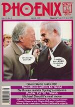 Volume-13-Issue-08-1995