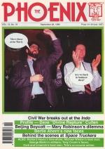 Volume-13-Issue-19-1995