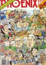Volume-13-Issue-25-Annual-1995
