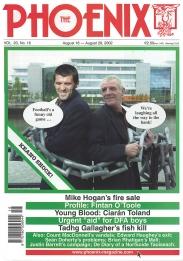 Volume-20-Issue-16-2002