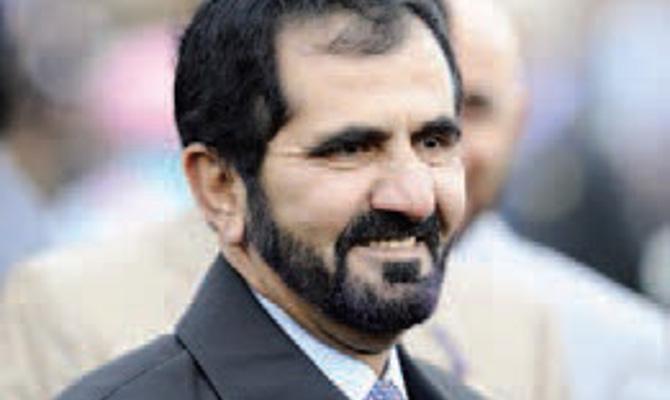 Mohammed-Al-Maktoum
