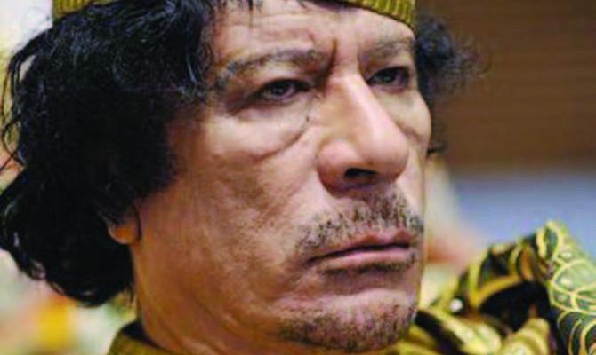 Muammar Gadafy