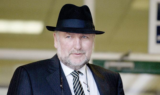 Gerry Gannon