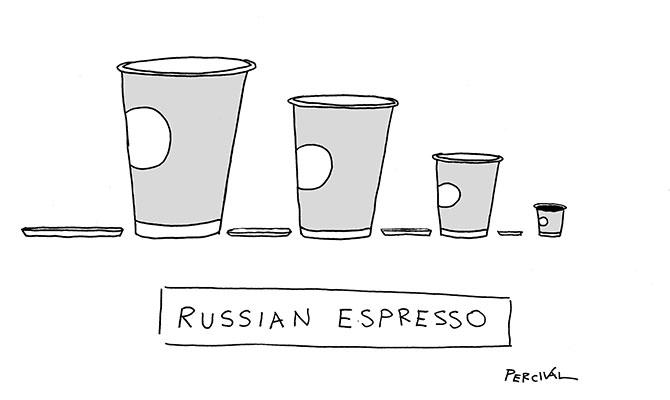Percival - espresso