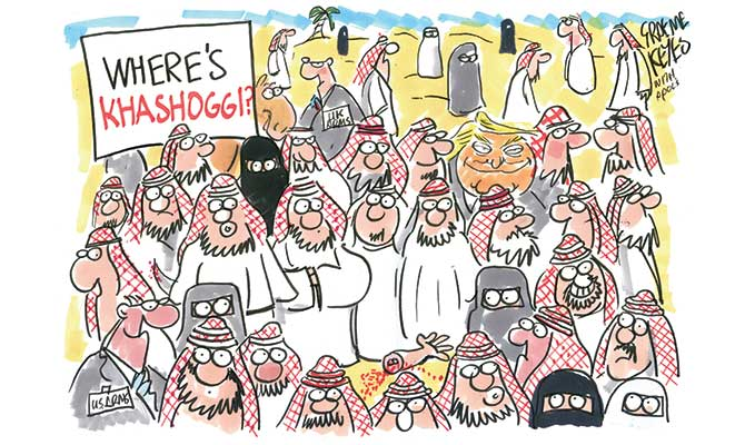 Keyes - Where's Khashoggi
