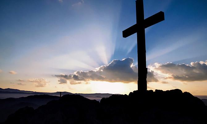 cross holy