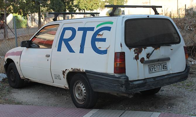 RTE Van