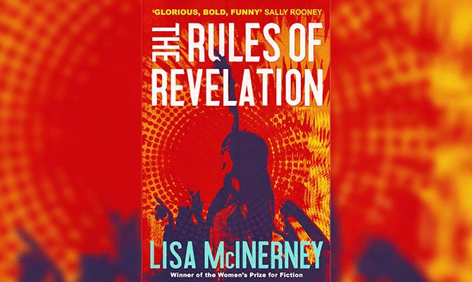 THE RULES OF REVELATION - LISA McINERNEY