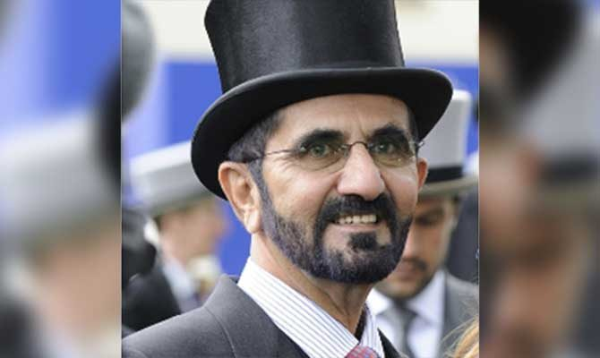 SHEIKH MOHAMMED'S WEIGHT WATCHERS